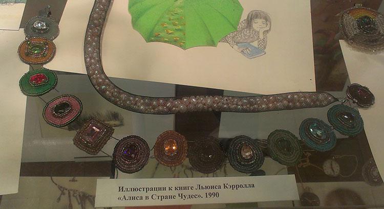 Gukova-2