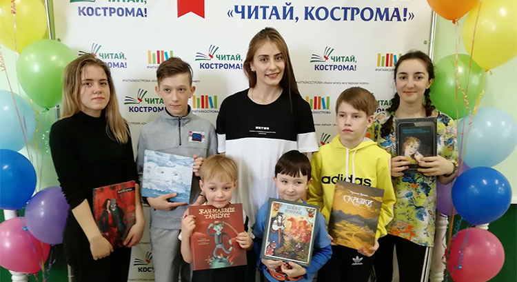 Kostroma-ikon-web