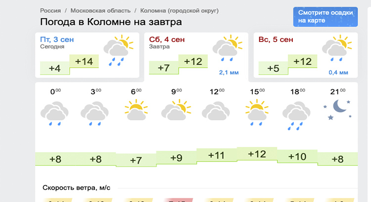 Kolomna-News-3